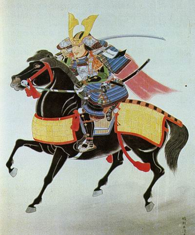samurai values essays Medieval japan (1185-1600) essays in idleness samurai values of service to a lord and personal loyalty become central to japanese cultural tradition.
